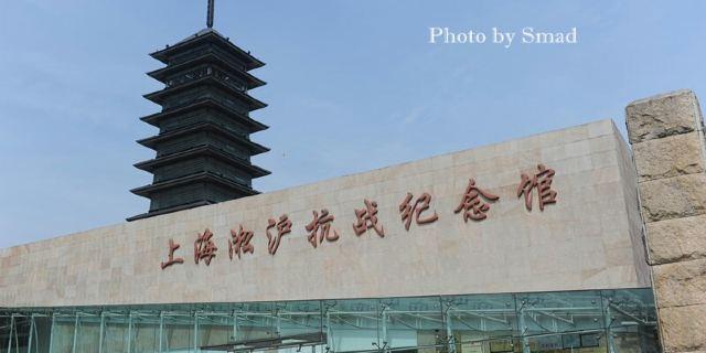 上海适合儿童的景点