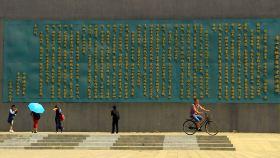 唐山抗震纪念碑广场