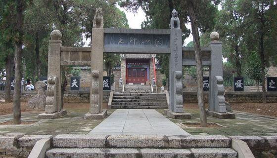 范仲淹墓(日记 .  雪松摄) - 雪松 - 雪 松