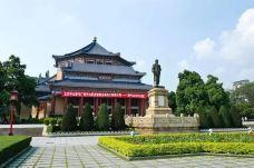 中山纪念堂-广州-首席监理