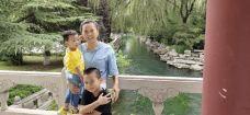 百脉泉公园-章丘区-烈焰天堂鸟