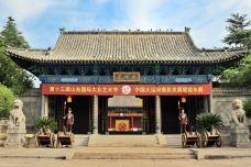 中国运河税史馆-枣庄-aijun000