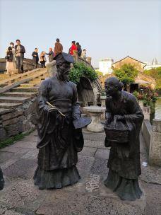 书圣故里历史街区-绍兴-隔壁付老三