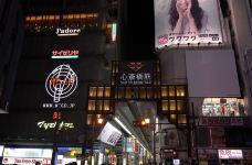 黑门市场-大阪-fooler0809