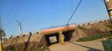 疏港路1号桥-如皋-神游天下8