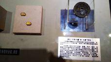 辽阳博物馆-辽阳-杨坤