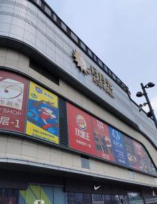 日月光中心-上海-princessannie