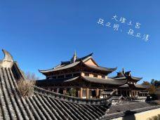 天龙八部影视城-大理-刘小霁