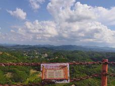 广西烟霞山风景区-灵山
