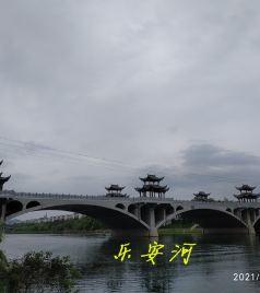 万年游记图文-我的乐安河之旅