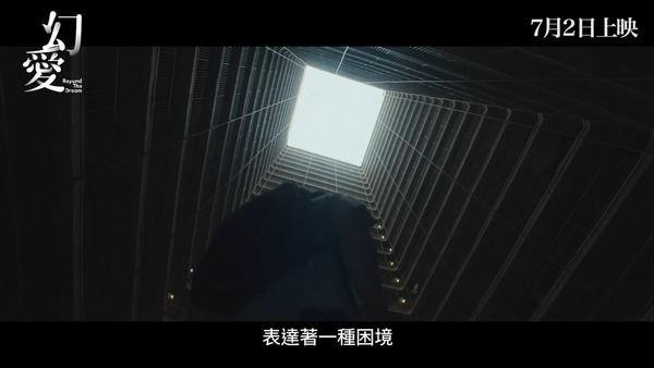 【屯門好去處2020】屯門獨有藝術裝置+《幻愛》場景打卡+6大屯門美食宵夜