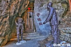 天竺缘农家乐-山阳-M43****9732