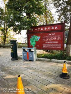 西山子云亭风景区-绵阳-feifeixiaoxiao
