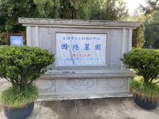 国殇墓园-腾冲-201****891
