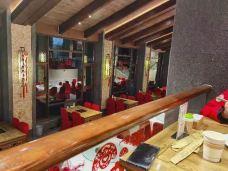 金顶美食林餐厅-峨眉山-300****348