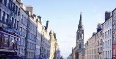 皇家英里大道-爱丁堡