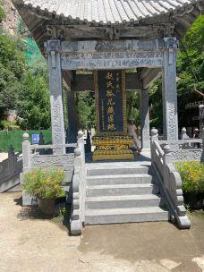 藏山风景区-盂县-M23****5440