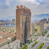 林州紅旗渠假日酒店