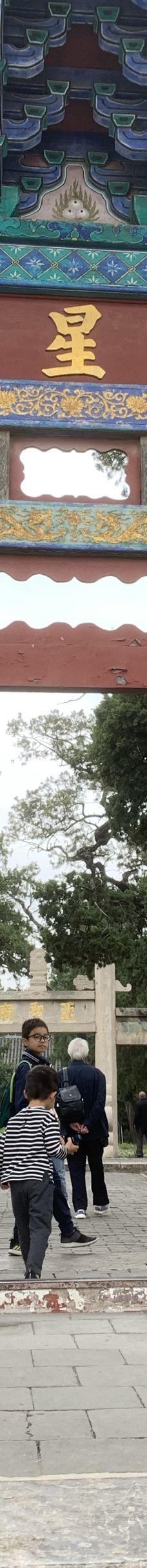 孟府孟庙景区-邹城