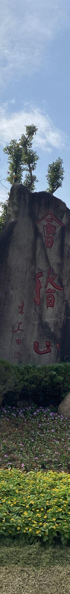 大禹陵-绍兴