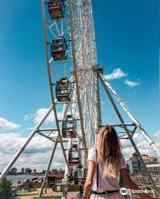 Ferris Wheel Vokrug Sveta-喀山