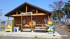 Iwaisaki Salt Making Center-气仙沼市