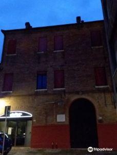 Palazzo della Racchetta-费拉拉