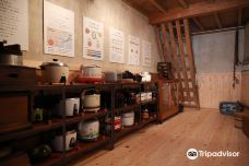 Takeyama Museum of Rice Cookery-气仙沼市