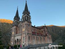 Basilica de Santa Maria la Real de Covadonga-坎加斯-德奥尼斯