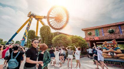 杭州乐园2