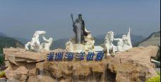小梅沙海洋世界-深圳-carol555hk
