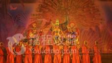 金孔雀之夜·勐巴拉娜西