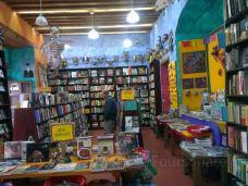 Amate Books-瓦哈卡
