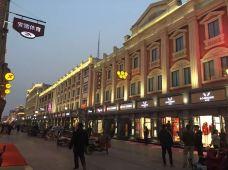 马道街步行街-开封-慕蓉仙