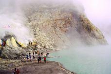 伊真火山-爪哇岛-顺时针1986