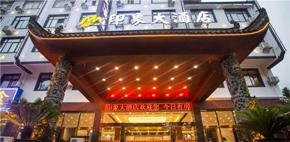 2017最受欢迎酒店金奖