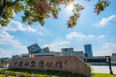 中国海盐博物馆-盐城-doris圈圈