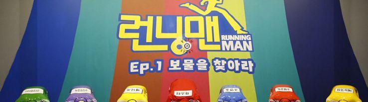 runningman7