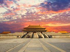 北京皇城古迹3日游