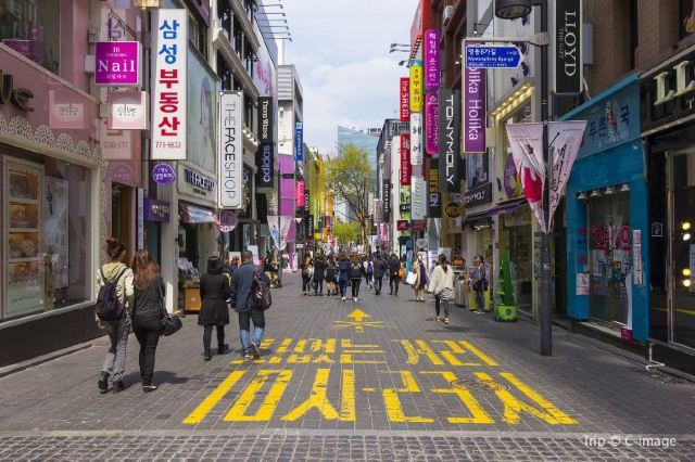 2020 Things to Do in Seoul: 5 Days Plan