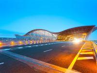 PVG Airports Quarantine: Information regarding the Novel Coronavirus in Shanghai