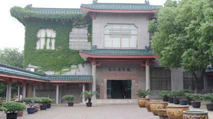 宜兴陶瓷博物馆6(2017-2-21)