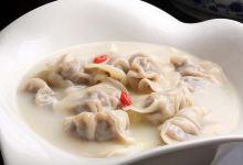 大连美食图片-鲅鱼水饺
