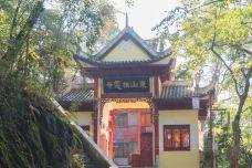东山寺遗址-贵阳