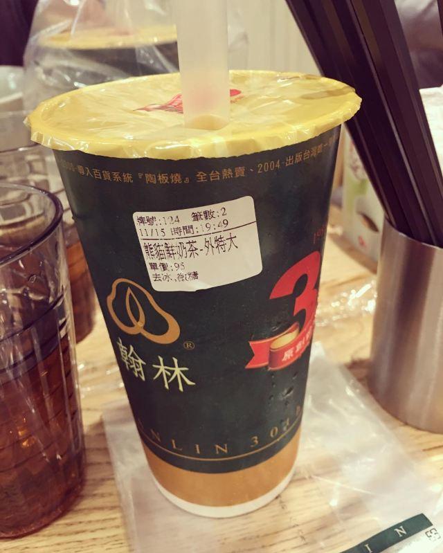 【台北奶茶🥤】台北 9 大精選人氣珍珠奶茶店推介!