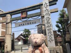 四天王寺-大阪-霍斯特-维塞尔