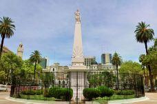 五月金字塔-布宜诺斯艾利斯-doris圈圈