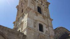 圣拉扎勒斯教堂