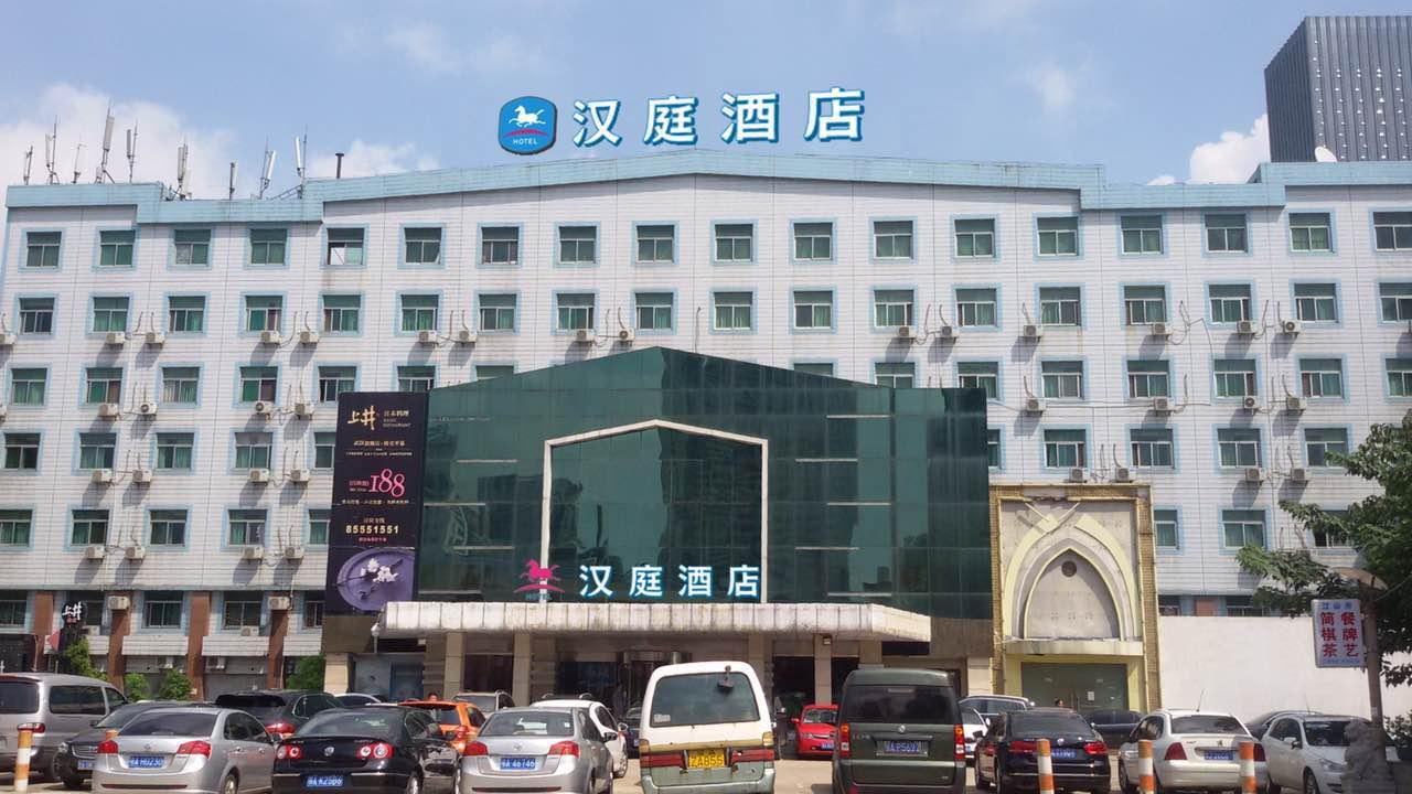 武汉汉庭酒店广场酒店