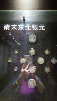 边业银行蜡像馆-沈阳-杨坤